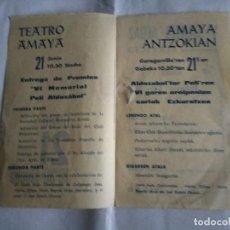 Música de colección: TEATRO AMAYA DE EIBAR VI MEMORIAL PELI ALDAZABAL / ACTUACION HERMANOS ARGOITIA DE ONDARROA / ANOS 60. Lote 152048626