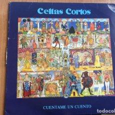 Música de colección: LOTE 2 VINILOS CELTAS CORTOS. Lote 160855158