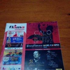 Música de colección: FLAMA LA GUIA FLAMENCA. Nº 147 JULIO 2018. EST2B3. Lote 161829914