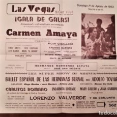 Música de colección: CARTEL ACTUACION DE LA BAILADORA GITANA,CARMEN AMAYA,AÑO 1963,SAN FELIU DE GUIXOLS,AÑO DE SU MUERTE. Lote 166316674