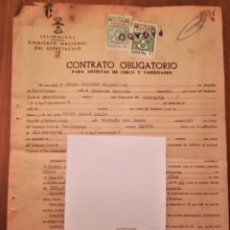 Música de colección: CONTRATO ACTUACION EN BARCELONA DEL GUITARRISTA GITANO,PERET,AÑO1966,FIRMADO,RUMBA CATALANA,FLAMENCO. Lote 166317334