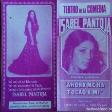 Música de colección: PROGRAMA TEATRO DE LA COMEDIA, ISABEL PANTOJA, AHORA ME HA TOCADO A MI. RAUL SENDER, PACO CEPERO. Lote 168087528
