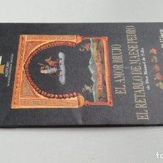 Música de colección: EL AMOR BRUJO - EL RETABLO DE MAESE PEDRO- SALA MOZART -ZARAGOZA - 1997. Lote 169829396