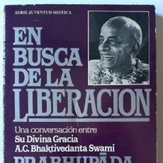 Música de colección: EN BUSCA DE LA LIBERACIÓN - JOHN LENNON , PRABHUPADA , THE BEATLES. Lote 169979272