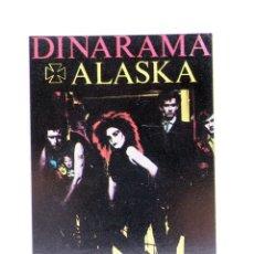 Música de colección: CROMO SUPER MUSICAL 78. ALASKA Y DINARAMA. EYDER, CIRCA 1980. Lote 210545232