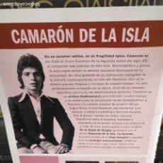 Música de colección: HOJA MUSICAL FLAMENCO - CAMARONO DE LA ISLA. Lote 172457183