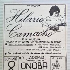 Música de colección: FOLLETO DE CONCIERTO DE HILARIO CAMACHO - HUELVA AÑO 1981. Lote 172469819