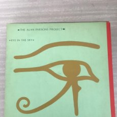 Música de colección: THE ALAN PARSON PROJECT. Lote 174971957