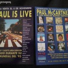 Musique de collection: HOJA PROMOCIONAL ESPAÑA PAUL MCCARTNEY BEATLES. Lote 209818230