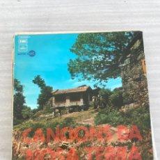 Música de colección: CANCIONS DA NOSA TERRA. Lote 177483942