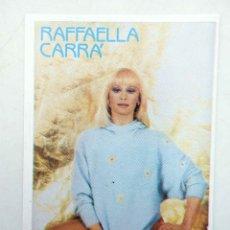 Musique de collection: CROMO SUPER MUSICAL 152. RAFAELA CARRÁ (RAFAELA CARRÁ) EYDER, CIRCA 1980. Lote 194983803