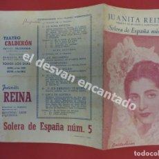 Música de colección: JUANITA REINA. SOLERA DE ESPAÑA NÚM. 5. DÍPTICO TEATRO CALDERON. Lote 180005875