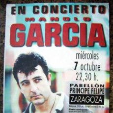 Música de colección: MANOLO GARCÍA. POSTER CONCIERTO EN ZARAGOZA 1995. 100 X 140 CMS.. Lote 213113936