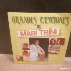 Música de colección: DOBLE LP ...... ...MARI TRINI....GRANDES CANCIONES....HISPAVOX...1983... Lote 181030553
