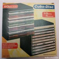Música de colección: ORGANIZADORES DE CAJAS DE CDS. NUEVO, MÚSICA, VIDEO, PC, COMPUTADORA. Lote 183798787