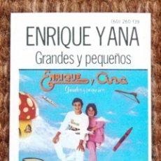 Música de colección: CROMO SUPER EXITO - ENRIQUE Y ANA - Nº 78. Lote 184093297