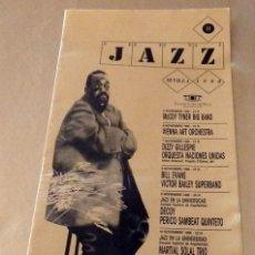 Música de colección: SEVILLA, 1990, PROGRAMA FESTIVAL DE JAZZ. Lote 198185252
