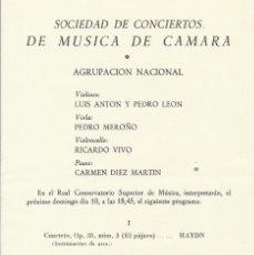 Música de colección: FOLLETO SOCIEDAD DE CONCIERTOS DE MÚSICA DE CÁMARA. LUIS ANTÓN, PEDRO LEÓN, PEDRO MEROÑO. 1969. . Lote 198402336