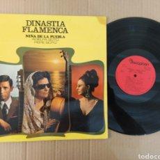Música de colección: RML REF:R400R DISCO VINILO GRANDE - DINASTÍA FLAMENCA - NIÑA DE LA PUEBLA, ADELFA SOTO, PEPE SOTO. Lote 205725057