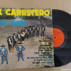 Musique de collection: RML REF:R400R DISCO VINILO GRANDE - EL CARRETERO - DUO GALA. Lote 205745153