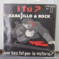 Música de coleção: I TÚ QUE HOS FET PER LA VICTÒRIA? - KARAJILLO ROCK - VINILO EP SEGUNDA MANO. Lote 205892993