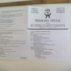 Musique de collection: FOLLETO PROGRAMA OFICIAL DEL XLV CONGRESO EUCARISTICO INTERNACIONAL SEVILLA 1993 PAPEL VARIOS. Lote 209603416