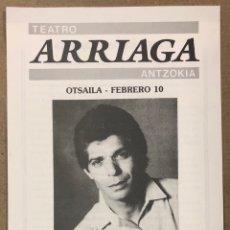 Música de colección: CAMARÓN DE LA ISLA Y TOMATITO. PROGRAMA CONCIERTO EN BILBAO (AÑOS 80). + EL PELE Y VICENTE AMIGO.. Lote 210641221