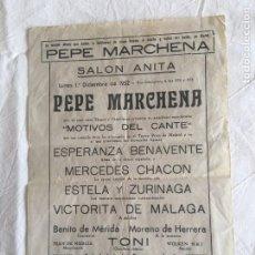 Música de colección: CARTEL MED. FORMATO. CANTE FLAMENCO. PEPE MARCHENA. MOTIVOS DEL CANTE. SALÓN ANITA. 1952. RARO.. Lote 210775200