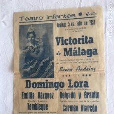 Música de colección: CARTEL MED. FORMATO. VICTORITA DE MÁLAGA EN EL SUEÑO ANDALUZ. TEATRO INFANTES. HUELIN, 1953.. Lote 210777815