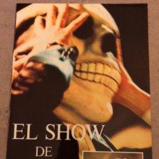 Música de colección: EL SHOW DE MICKY. DÍPTICO PROMOCIONAL DEL CANTANTE DE 1980. CON SONIDO YAMAHA.. Lote 170951873