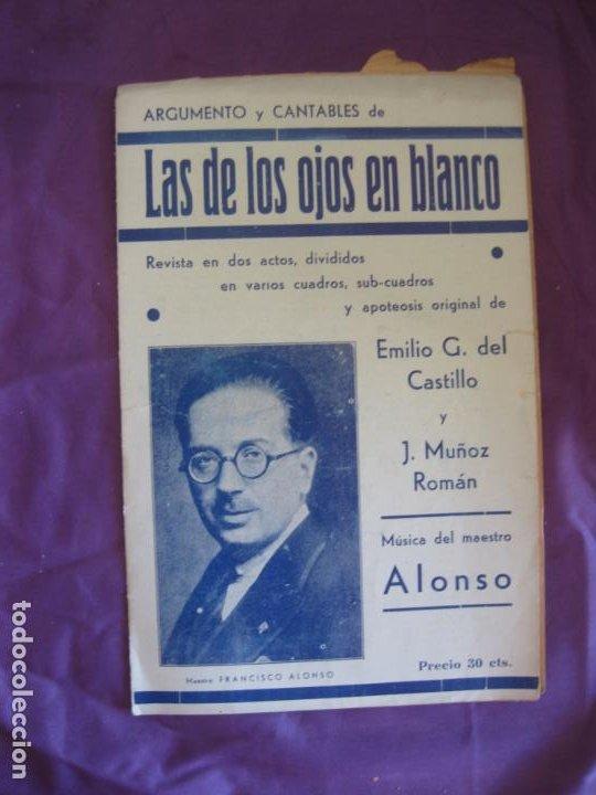 LAS DE LOS OJOS EN BLANCO. ARGUMENTO Y CANTABLES. DEL CASTILLO - MUÑOZ ROMAN. MUSICA MAESTRO ALONSO (Música - Varios)