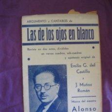 Música de coleção: LAS DE LOS OJOS EN BLANCO. ARGUMENTO Y CANTABLES. DEL CASTILLO - MUÑOZ ROMAN. MUSICA MAESTRO ALONSO. Lote 212293856