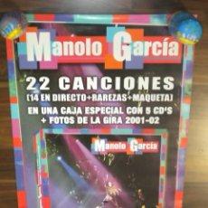 Música de colección: MANOLO GARCIA *****POSTER PROMOCIONAL*****. Lote 215383050