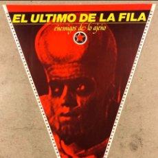"""Musique de collection: EL ÚLTIMO DE LA FILA """"ENEMIGOS DE LOS AJENO"""". PEGATINA PROMETEO CON FORMA DE BANDERÍN.. Lote 215965651"""