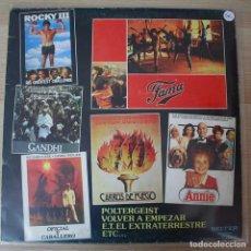 Música de colección: FAMA, ROCKY III, GANDHI, OFICIAL Y CABALLERO, CARROS DE FUEGO, ANNIE - BANDAS SONORAS - VINILO LP. Lote 218720135
