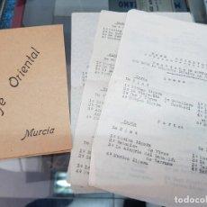 Música de colección: PROGRAMA CONCIERTOS CAFE ORIENTAL MURCIA. Lote 222006795