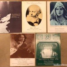 Música de colección: GRAN TEMPORADA DE ÓPERA (ZARAGOZA) AÑOS 1974 - 1975 - 1976 - 1977 - 1978. LOTE DE 5 LIBRETOS.. Lote 224725632