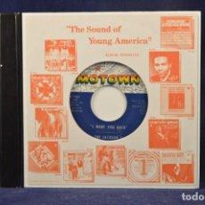 """Música de colección: VARIOUS - THE COMPLETE MOTOWN SINGLES - VOL. 9: 1969 - 6CD + SINGLE 7"""". Lote 231201250"""