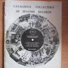 Música de colección: CATALOGO DEL COLECCIONISTA DE DISCOS ESPAÑOLES - THE BEATLES , THE ROLLING STONES . ETC.... Lote 234924525