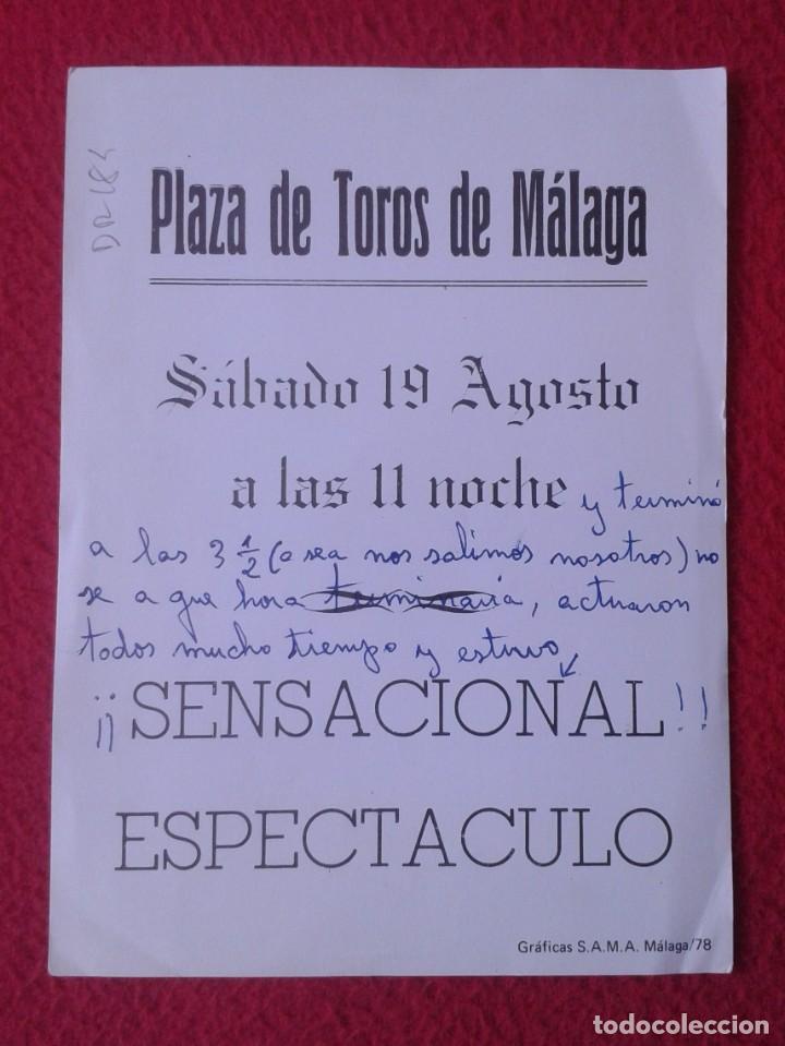 Música de colección: HOJA PROGRAMA FOLLETO PANFLETO PLAZA DE TOROS MÁLAGA ROCIO JURADO ? MARÍA JIMÉNEZ ? PACO GANDÍA 1978 - Foto 2 - 235532505