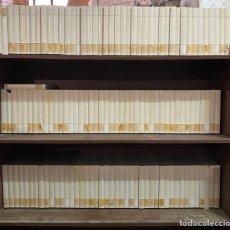Música de colección: ESPECTACULAR LOTE DE 130 DISCOS DE MAGNETÓFONO. Lote 235919890