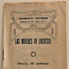 Música de colección: ARGUMENTOS Y CANTABLES DE LAS MUJERES DE LACUESTA DE PASO (HIJO) Y LOYGORRI - MÚSICA J. GUERRERO. Lote 236238990