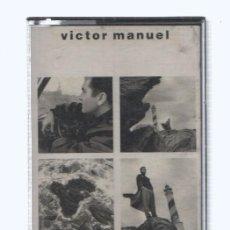 Música de colección: CASSETE-MUSICA: VICTOR MANUEL - QUE TE PUEDO DAR (ARIOLA 1988). Lote 237293845