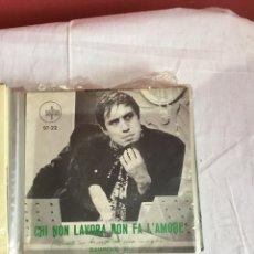 Musique de collection: ÁLBUM DE DISCOS VINILOS DE MÚSICA ANTIGUOS - VER FOTOS. Lote 240400680