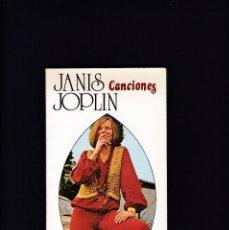 Música de colección: JANIS JOPLIN - CANCIONES - EDITORIAL FUNDAMENTOS 1981 / 2ª EDICION. Lote 246296785
