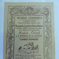 Música de coleção: SOCIEDAD FILARMÓNICA. AUTÓGRAFO DE NICOLAI ORLOFF. LAS PALMAS 1949. Lote 252211465