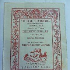 Música de coleção: SOCIEDAD FILARMÓNICA. AUTÓGRAFO Y DEDICATORIA DE ENRIQUE GARCÍA ASENSIO. LAS PALMAS 1963. Lote 252212900