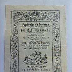 Música de coleção: SOCIEDAD FILARMÓNICA. AUTÓGRAFO DE JOSÉ LUIS GARCÍA ASENSIO. LAS PALMAS 1962. Lote 252214600