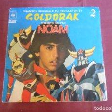 Música de colección: SINGLE.NOAM GOLDORAK(MAZINGER Z).1978. CBS.EDICION FRANCESA.. Lote 262950440