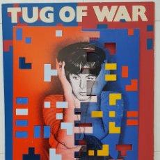 Música de colección: PAUL MCCARTNEY - BEATLES - TUG OF WAR - DISPLAY 3D PROMOCIONAL - RARISIMO - NO USO CORREOS. Lote 262957725